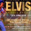 Elvis Tribute: Garry J Foley
